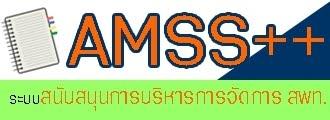 http://182.53.18.42/amssplus/index.php