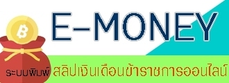 http://www.sec37.ksom.net/money/index.php
