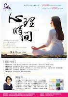 https://sites.google.com/a/seth.org.tw/education/home/news/news/kechengxinlishijian-chenjiazhenzhixingzhang