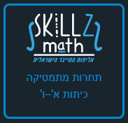 https://pub.skillz-edu.org/skillz_portal/