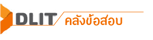 http://itembank.bopp.go.th/Pages/Home