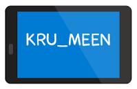 https://sites.google.com/a/skburana.ac.th/kruketwalee/