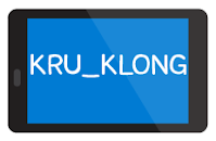 https://sites.google.com/skburana.ac.th/kru-klong