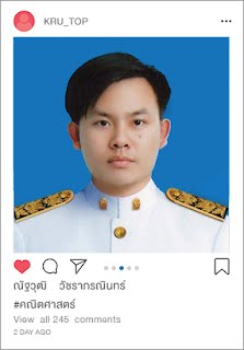https://sites.google.com/a/skburana.ac.th/kru_nattawut/