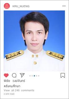 https://sites.google.com/a/skburana.ac.th/kruneung/