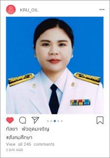 https://sites.google.com/a/skburana.ac.th/raywicha-sangkhmsuksa/