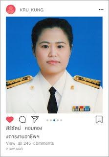 https://sites.google.com/a/skburana.ac.th/teacherkung/