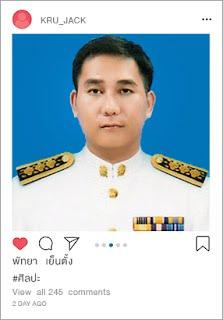 https://sites.google.com/a/skburana.ac.th/pattaya/phl-ngan-khru