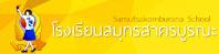 http://www.skburana.ac.th