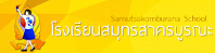 https://sites.google.com/a/skburana.ac.th/teachersup/baeb-lng-thabeiyn-raywicha/skn-01.png