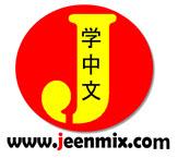 http://jeenmix.com/home