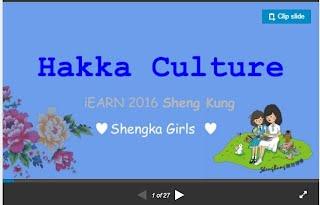 http://www.slideshare.net/nelalin/hakka-culture
