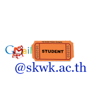 https://sites.google.com/a/skwk.ac.th/google-apps-for-education/word-of-the-week/email-for-student