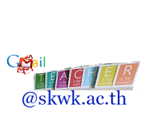 https://sites.google.com/a/skwk.ac.th/google-apps-for-education/word-of-the-week/email-for-teacher