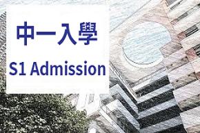https://sites.google.com/a/smcc.edu.hk/web/application