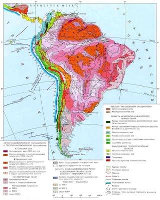 Южная Америка География материков и океанов По характеру геологического строения и особенностям современного рельефа Южная Америка разделена на две разнородные части на востоке представлена древняя