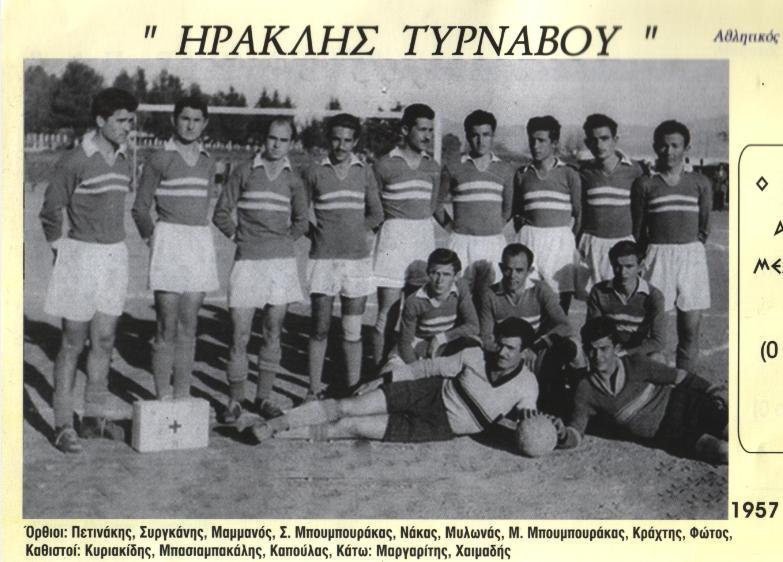 iraklis - Τύρναβος: Έφυγε από τη ζωή ο Απόστολος Γκαντρής.