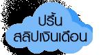 http://srinan.ksom.net/money/index.php