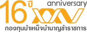 https://www.gpf.or.th/thai2013/index.asp