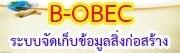 https://sites.google.com/site/nrstdaffair/home/bobec%20%281%29.jpg?attredirects=0