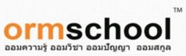 http://www.ormschool.com/ormschool13/index.php