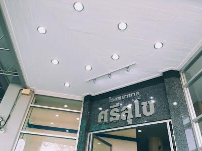 Srisukho front door 2017