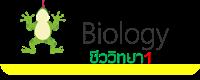 https://sites.google.com/a/srk.ac.th/biologysrk/bio1