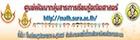 https://sites.google.com/a/sura.ac.th/math-center-spm33/