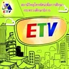 http://www.etvthai.tv/stream/home.aspx