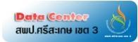 http://www.ssk3.go.th/datacenter/