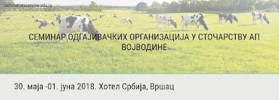 seminar.stocarstvo.edu.rs