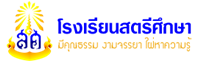 www.strisuksa.ac.th