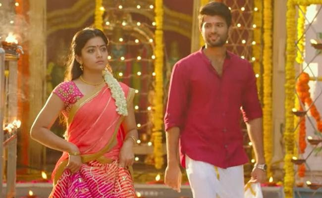 geeta govindam movie songs download