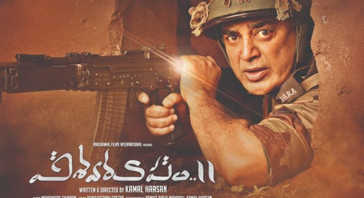 Torrentdownload Vishwaroopam 2 Hindi Full Movie Download Hd 720p