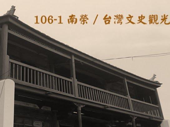 https://sites.google.com/a/stust.edu.tw/106-1-wu-tiao-gangvs-yue-jin-gang/home/%E6%9C%AA%E5%91%BD%E5%90%8D.jpg