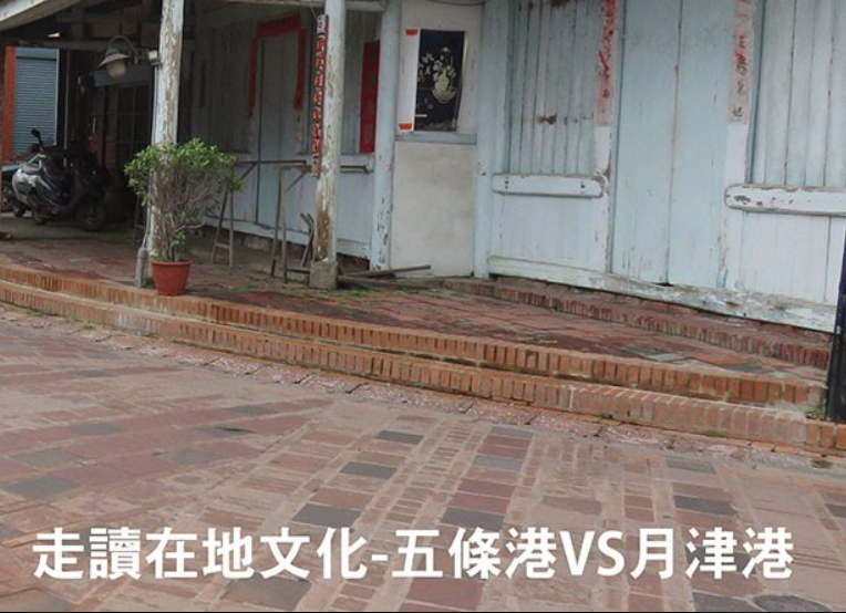 https://sites.google.com/a/stust.edu.tw/106-1-wu-tiao-gangvs-yue-jin-gang/