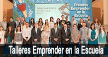 """Premios """"Emprender en la Escuela"""""""