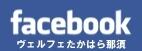 https://www.facebook.com/Mr.Vertfee?fref=ts