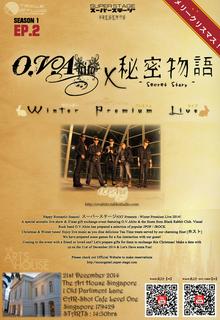 http://monogatari.super-stage.com/guide/winterpremium14