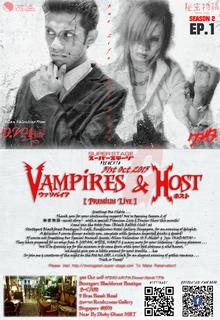 http://monogatari.super-stage.com/guide/vampires