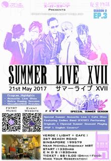 http://monogatari.super-stage.com/guide/summerlive17