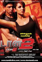don 2 all songs mp3 free download