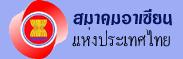 http://www.asean-thailand.org/index.php