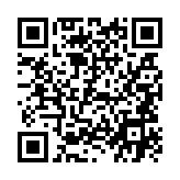 環教輔導團公開檔案櫃