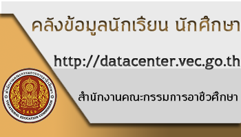 http://datacenter.vec.go.th/vec_web/login.htm?mode=init