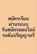 https://iveb.thaijobjob.com/