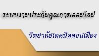 http://dmtc.itbaseth.com/#!