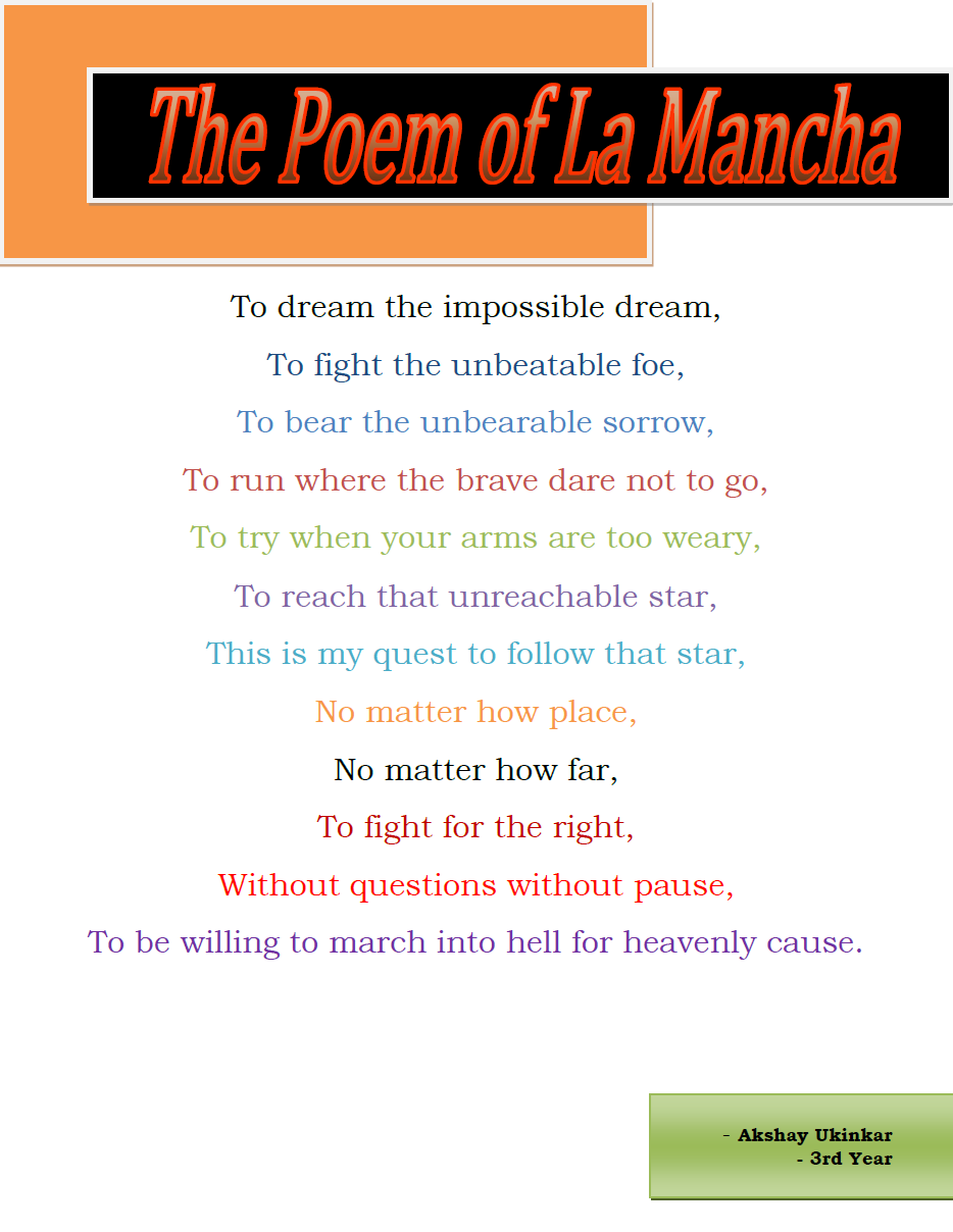The Poem Of La Mancha MechWings - Impossible poem