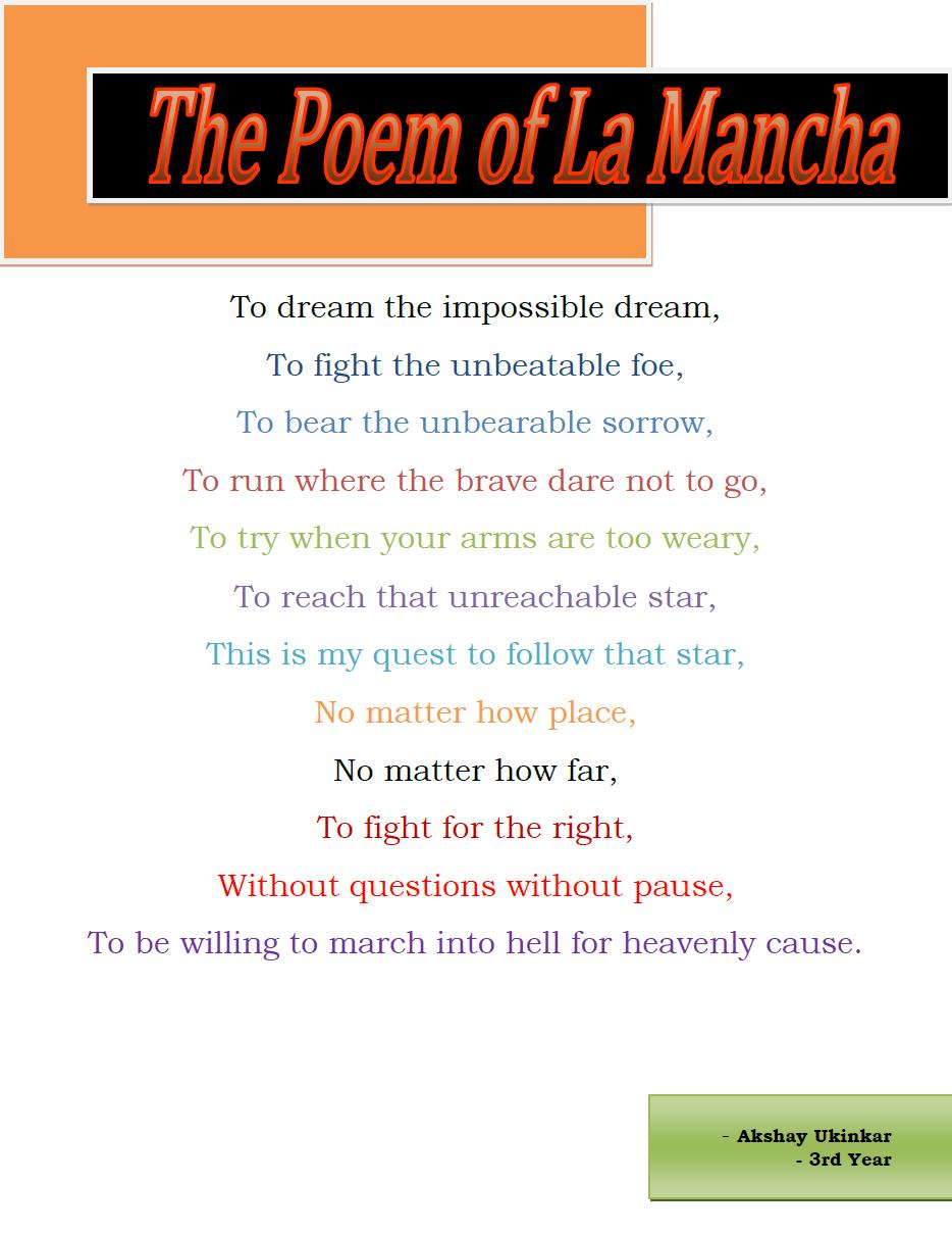 The Poem Of La Mancha MechWings - Impossible poem