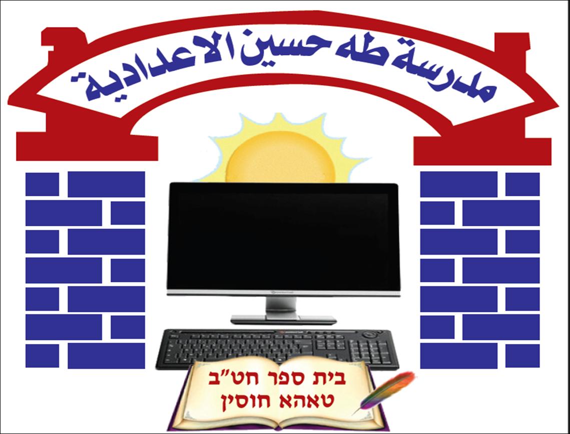 موقع طه حسين